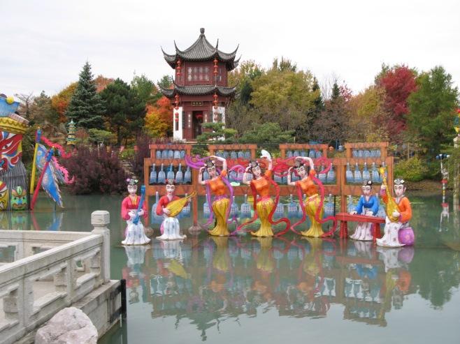 The Japanese Garden in the Montreal Botanical Gardens